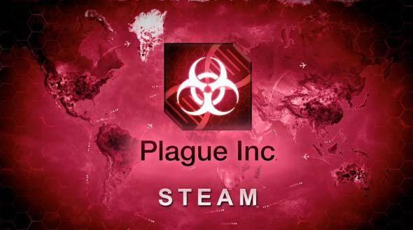 《瘟疫公司:物競天擇》