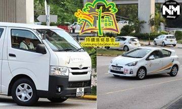 持續進修基金可學車 香港駕駛學院接受新一輪網上報名