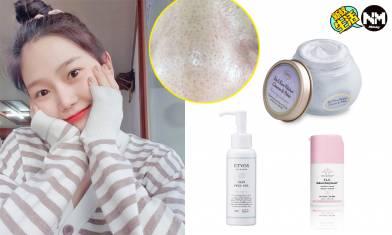 黑頭清潔處理方法 14款「草莓鼻剋星」產品推薦 集面膜、洗面乳、精華