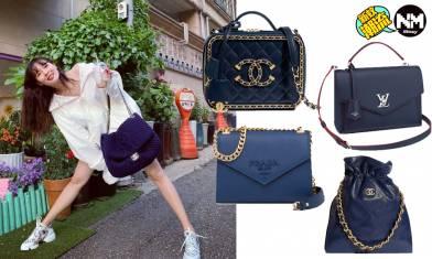 15款「午夜藍手袋」推薦 2020秋冬大熱! Chanel、Hermès最保值百搭!