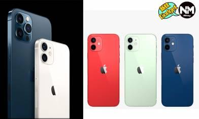 【Apple發佈會2020懶人包】iPhone 12、iPhone 12 Mini 及 iPhone 12 Pro 價錢、顔色、規格、幾時有?