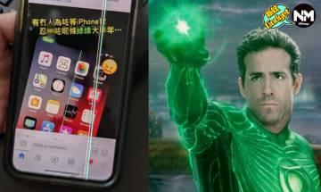 iPhone 綠線、綠屏、綠點?  一文看清預防及解救方法
