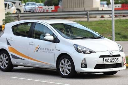 持續進修基金可學車 香港駕駛學院聽日接受網上報名
