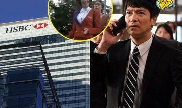 《半澤直樹》第3季玩乜好?網民:嚟香港拍救滙豐、國泰