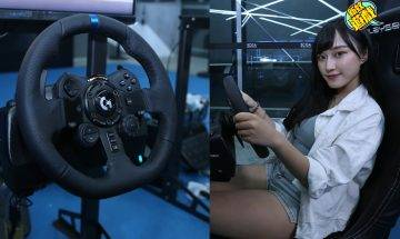 Logitech全新遊戲賽車軚盤G923 TRUEFORCE!超親民入門級軚盤   女仔都可以即刻變賽車手