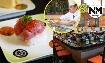 金澤美味壽司 即將登陸香港!日本排隊迴轉壽司名店