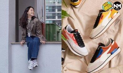 女裝波鞋2020|5款最值得入手秋冬波鞋牌子 復古風New Balance MR530、PumaFUTURE Rider