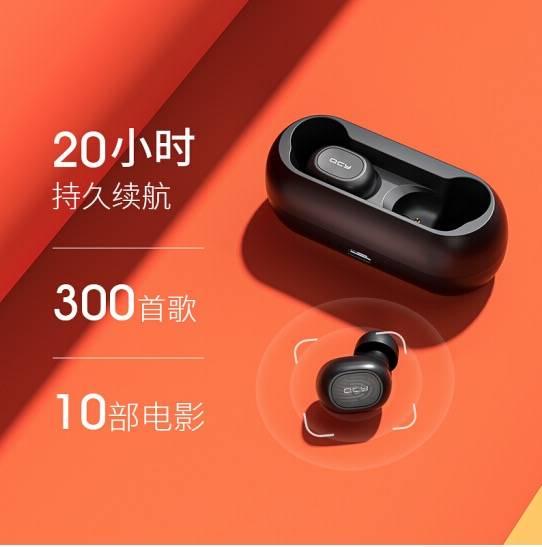 【雙十一2020 】京東淘寶推大量優惠商品 香港區掃貨攻略