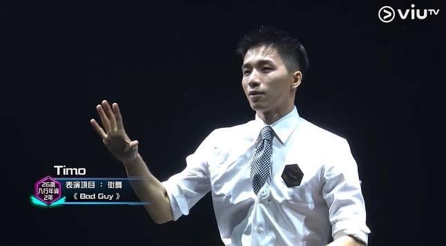 Timo(江宏基)在前哨戰時,以《Bad Guy》的舞蹈表演,獲得評判一致好評