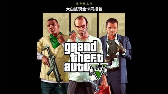 「PlayStation Store 遊戲購物節」低至2折就可擁有 《Sekiro 隻狼》、《GTA 5》等多隻大作任你揀!