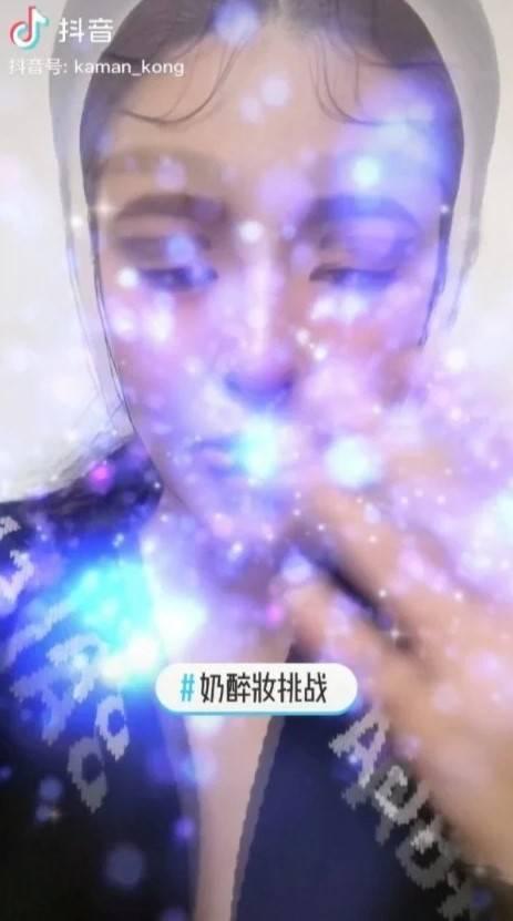 【江嘉敏】網民:開爆美顏濾鏡都出晒事 江嘉敏轉場抖音跟風挑戰奶醉妝
