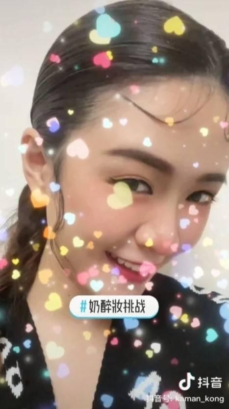 【江嘉敏】網民:今次一定冇p相啦!