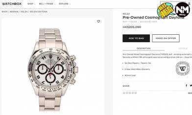 買Rolex Daytona、Submariner邊度最好? 3大世界二手錶買賣網站