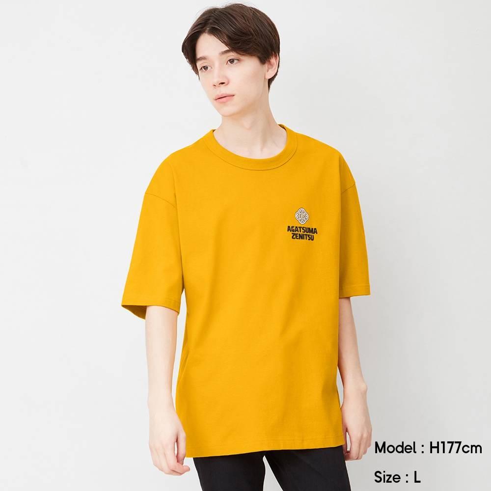 鬼滅之刃 GU聯乘系列第2彈!香港都有買!最靚竟然唔係T-shirts