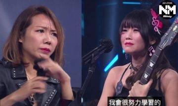 《全民造星3》葉小妍演出極差瀨死唔走被卓韻芝鬧爆 網友:醒下啦,都咁大個人啦!