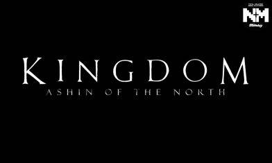 【《屍戰朝鮮:雅信傳》(Kingdom: Ashin of the North)】Netflix公開前導預告 揭開全智賢神秘身份