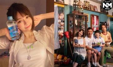 林明禎分享香港酒店隔離生活 秘密來港準備為新戲《一秒拳王》做宣傳
