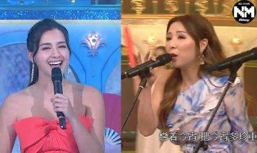 TVB台慶2020|《萬千星輝賀台慶》玩殘歌手、港姐 網友:謝嘉怡個句不再返,即諗起周星馳名句!