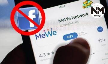 MeWe移民潮!唔玩facebook!齊齊改用MeWe   3大必識超吸引賣點!