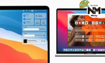 全新macOS Big Sur正式推出!操作性大躍進!更省電更貼近iOS/iPadOS