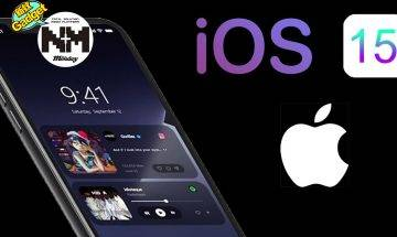【iOS15】iPhone 6、iPhone SE將無法升級iOS 15!一代神機終被Apple淘汰?!