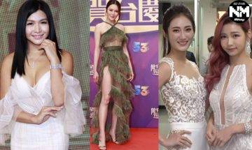 TVB台慶2020|《萬千星輝賀台慶》眾女星透視谷胸爭出位