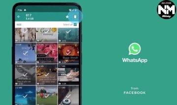 WhatsApp最新版推加媒體管理工具 3步即可以輕鬆移除圖片影片