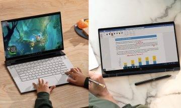 【新一代Windows PC】全新系統5大亮點搶先睇!WFH、 遙距學習好幫手!
