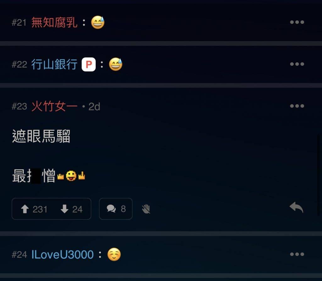 【Whatsapp Emoji】最憎同事Send咩Emoji排行榜!網民:呢個要收1回10!