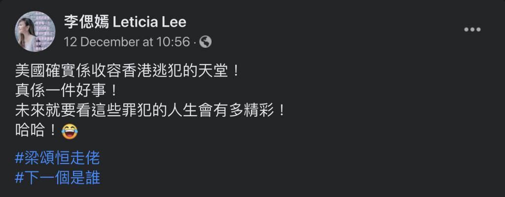 李偲嫣最後在4日前曾在個人facebook發文