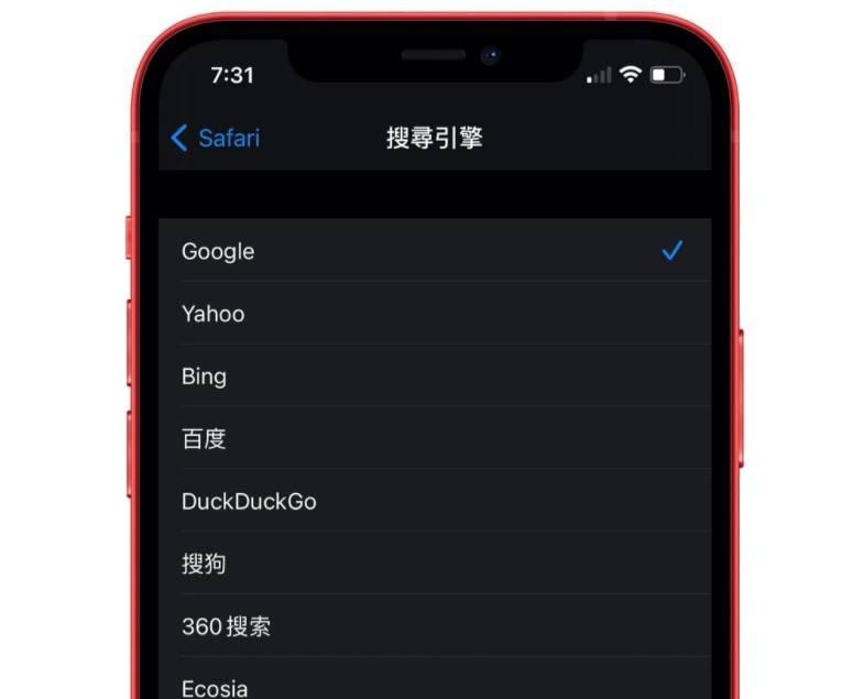 Safari 搜尋引擎新增 Ecosia