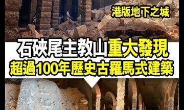 【#時事新聞台】深水埗區議員(南昌東)何啟明剛剛於FB專頁p