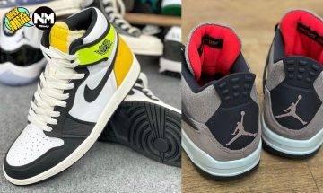 2021年1月話題性波鞋一覽 新一年又會係誰的天下! Nike又有幾多神作?