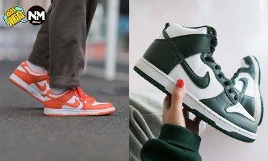 Nike擬推Nike Dunk ID服務 HK用家能自訂Dunk款配色!