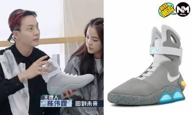 《潮流合夥人》陳偉霆對波鞋要$81萬?! 拆解Nike Air Mag成神作原因