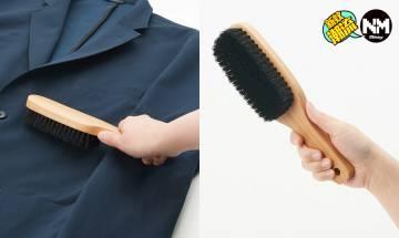 MUJI無印良品衣服毛粒刷 日本網民一致激讚 外套毛粒一刷順滑