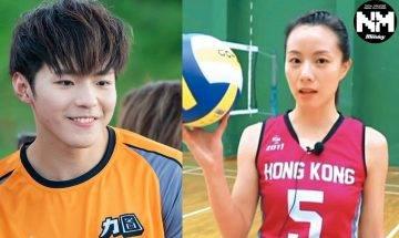 《男排女將》陳卓賢鄧麗欣曾是港隊排球代表!盤點運動員出身的靚仔靚女藝人