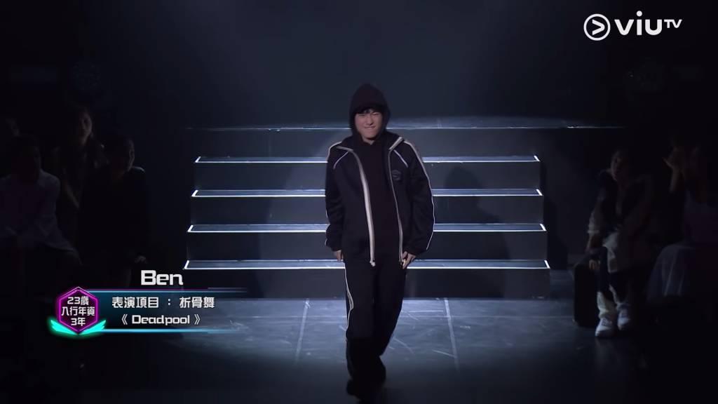 《全民造星3》小肥開Live直指各參賽者決賽中均有失準 網友笑指:193先係真‧折骨舞呀!