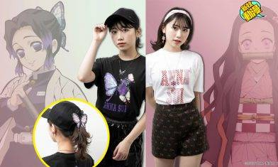 鬼滅之刃 x ANNA SUI聯乘系列!T-shirt、皮包、配件通通都有!超過48款商品  內文有訂購Link