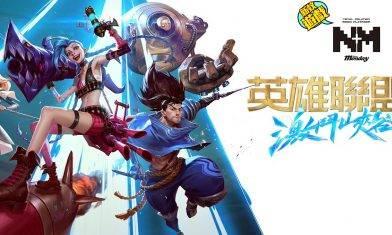 《英雄聯盟:激鬥峽谷》香港新手教學!5步快速上手手遊版LOL玩法機制 !