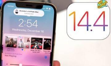 【iOS 14.4】全新超強功能搶先現身!新iOS 14.4將防讀心、Facebook追蹤!