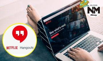 【Netflix追劇神器】隨時追劇無難度!「Netflix Hangouts」4步即用教學!一鍵切換成線上會議頁面
