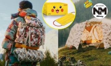 【Pokemon GO】The North Face x Gucci x《Pokémon GO》超夢幻三方聯乘!仲有Pokemon口罩