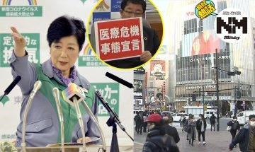 【日本封國】日本政府宣布全面封國!外國人明起禁止入境