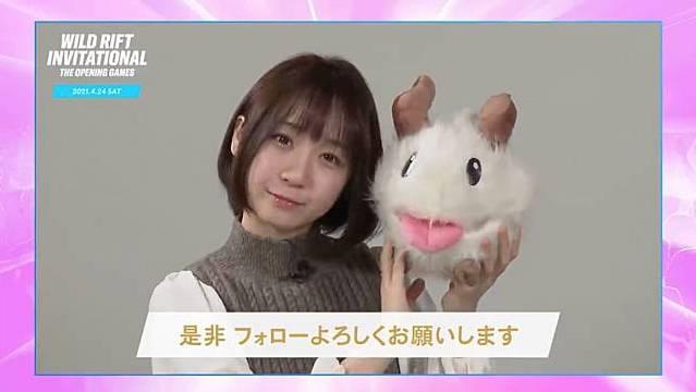 (圖片來源:Iori Moe -伊織もえ-@FB專頁)