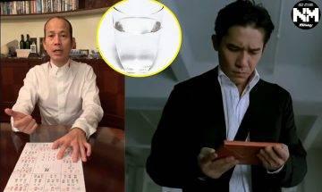 蘇民峰2021風水佈局|大病位宜放音樂盒化解!一杯水放岩位置幫你催財、催桃花、化是非!