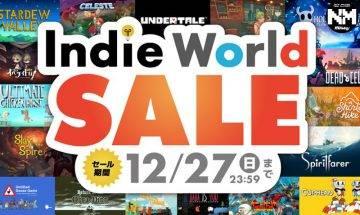 Nintendo Switch獨立遊戲大減價 精選10款超值又抵玩遊戲