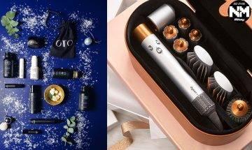 【聖誕禮物2020|女朋友篇】女朋友最想收到聖誕禮物!手袋、美妝、飾物、美髮產品、電子產品應有盡有!(不斷更新)