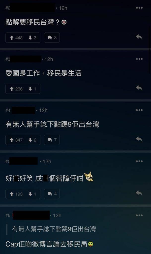 余文樂起手敬禮 12秒極速向中國警察致敬!網民:身在曹營心在漢
