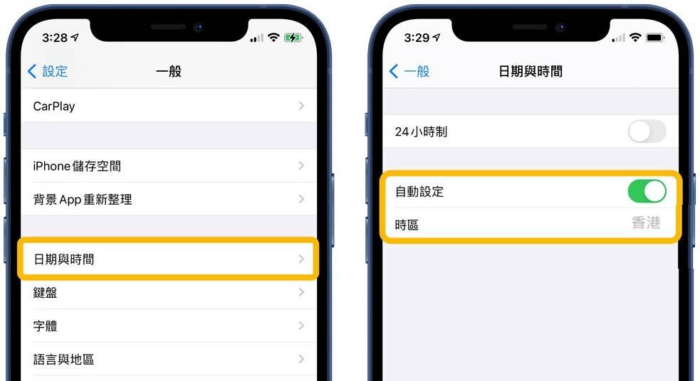 iPhone定位唔準有誤差?7招教你提升手機 GPS 準確度